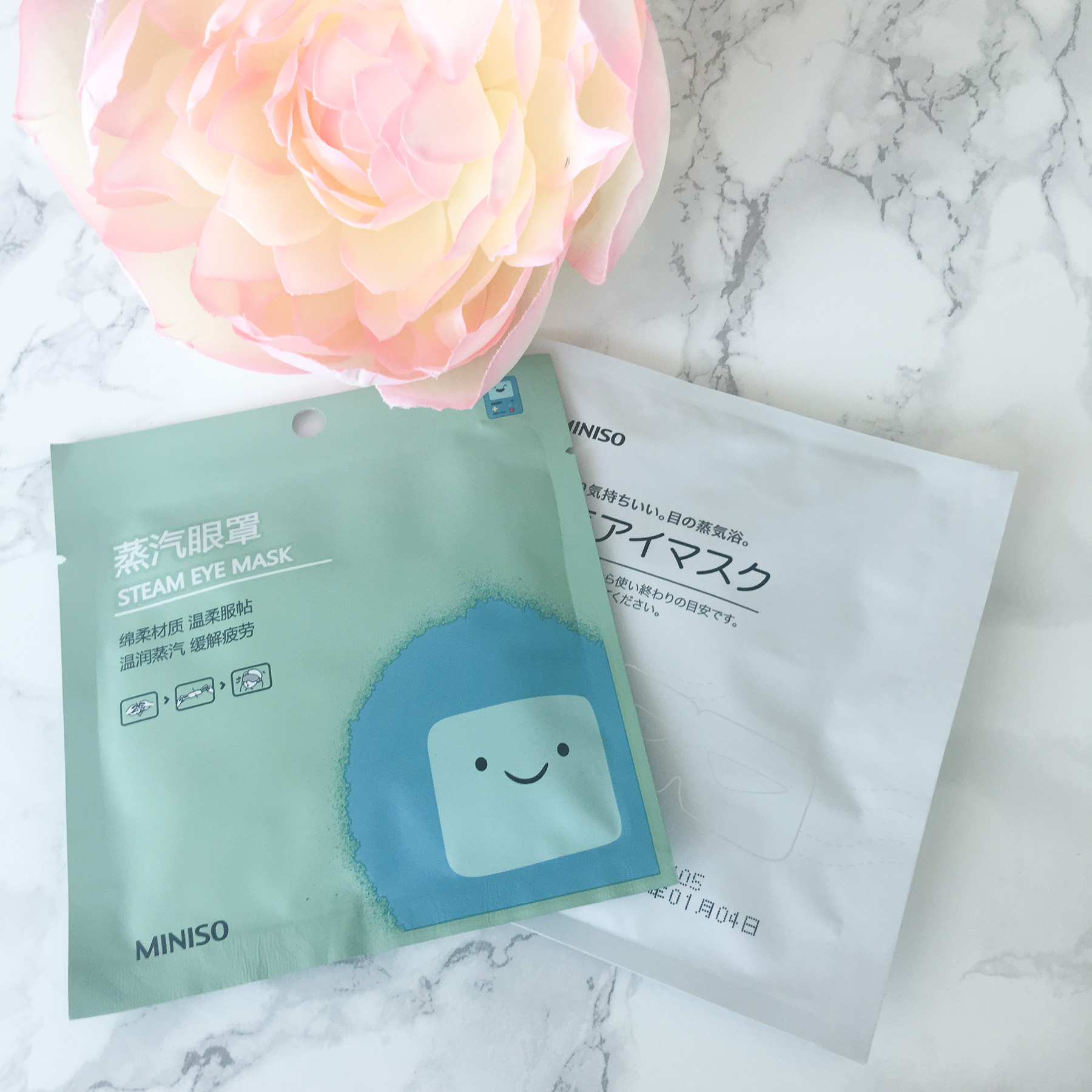 miniso disposable face mask